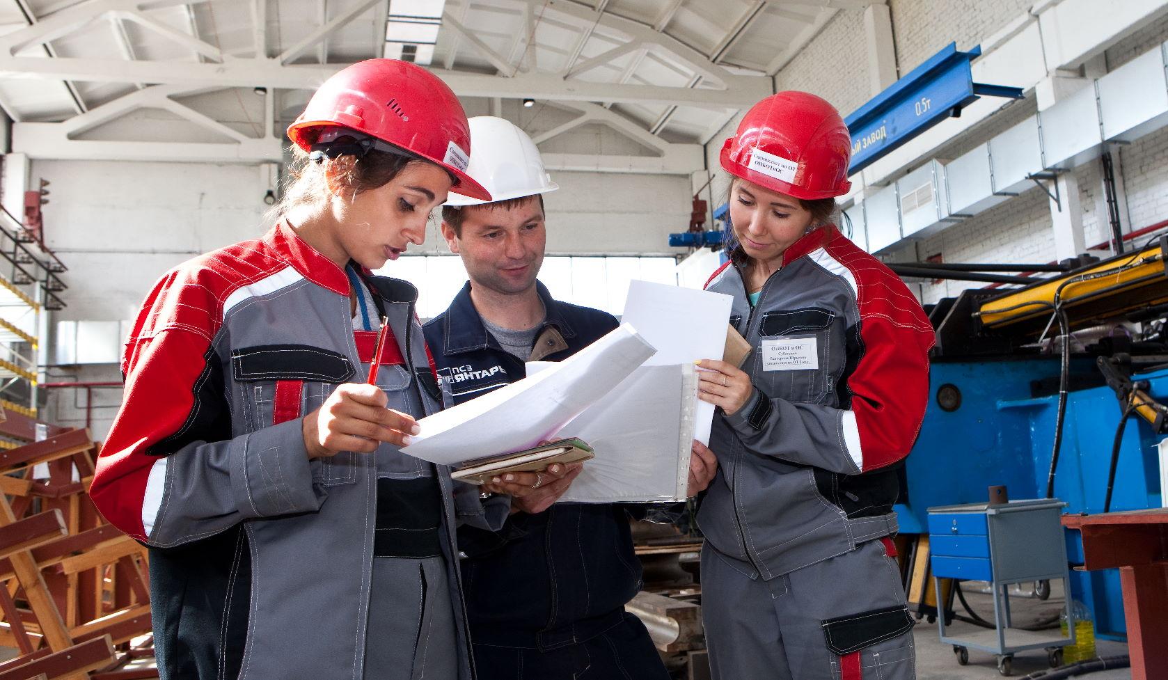 АО «ПСЗ «Янтарь» приглашает молодых специалистов на повышение квалификации