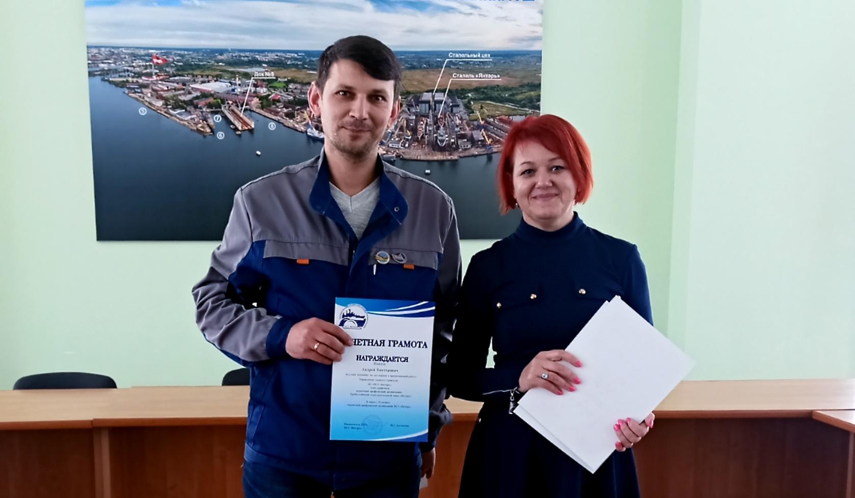 75 – летие профсоюзной организации завода «Янтарь»